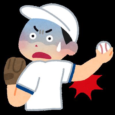 野球肘.png