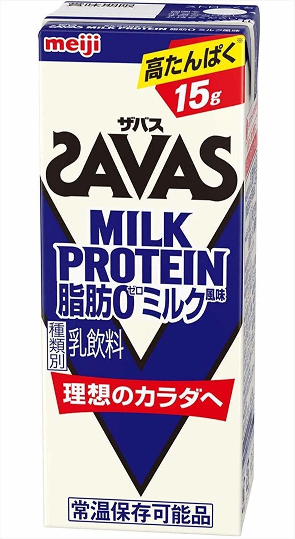 zavas-milk-protein.jpg